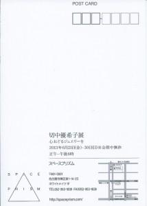 水と土(20136.4-9)-5