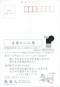 スキャン 68