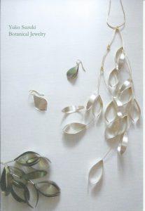 鈴木裕子 Botanicai Jewelry展DM